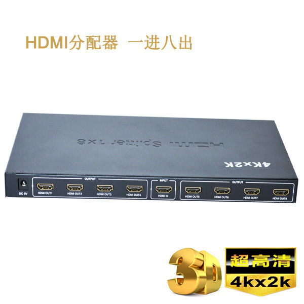 3D Video 4K HD HDMI Splitter 1 x 8 HDMI Splitter 1 In 8 Out